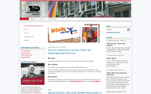 Access tibet-munich.de using Hola Unblocker web proxy