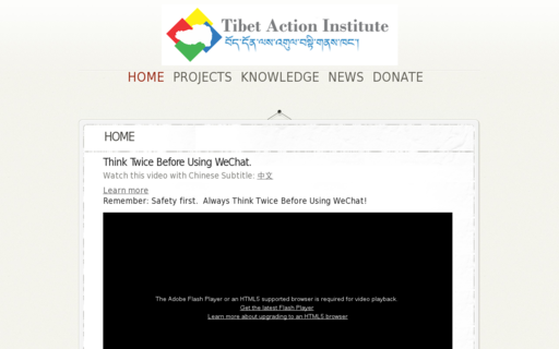 Access tibetaction.net using Hola Unblocker web proxy