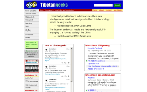 Access tibetangeeks.com using Hola Unblocker web proxy