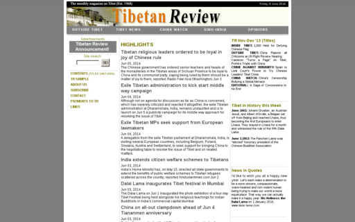 Access tibetanreview.net using Hola Unblocker web proxy