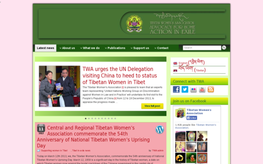 Access tibetanwomen.org using Hola Unblocker web proxy
