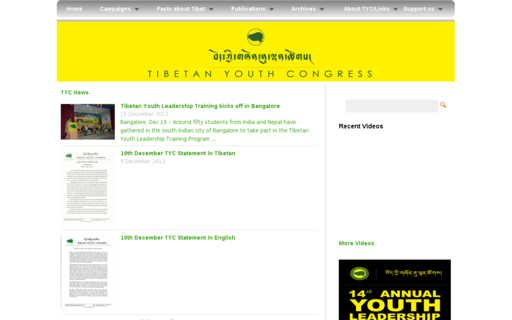 Access tibetanyouthcongress.org using Hola Unblocker web proxy