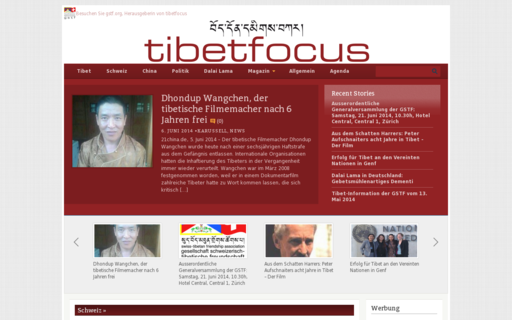 Access tibetfocus.com using Hola Unblocker web proxy