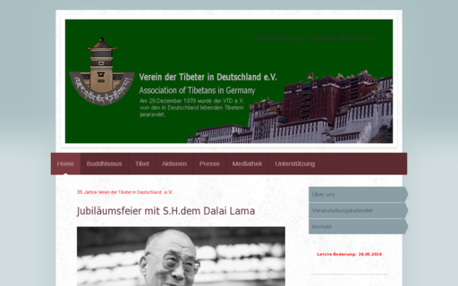 Access tibetgermany.com using Hola Unblocker web proxy