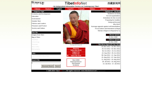 Access tibetinfonet.net using Hola Unblocker web proxy