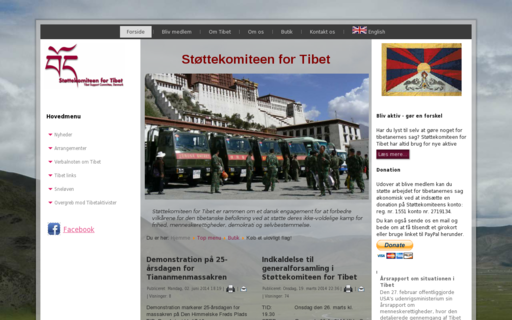 Access tibetkomite.dk using Hola Unblocker web proxy
