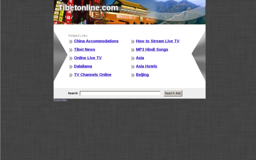 Access tibetonline.com using Hola Unblocker web proxy