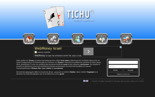 Access tichuiq.com using Hola Unblocker web proxy