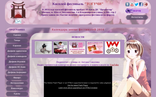 Access toguchi.ru using Hola Unblocker web proxy