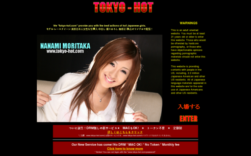 Access tokyo-hot.com using Hola Unblocker web proxy