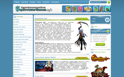 Access topbrowsergames.info using Hola Unblocker web proxy