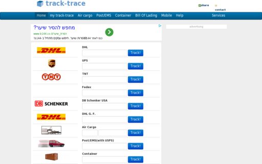 Access track-trace.com using Hola Unblocker web proxy