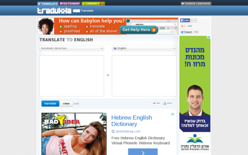 Access tradukka.com using Hola Unblocker web proxy