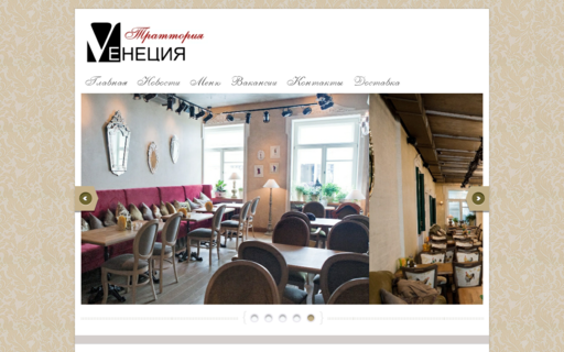 Access trattoria-venezia.ru using Hola Unblocker web proxy