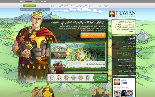 Access travian.ae using Hola Unblocker web proxy