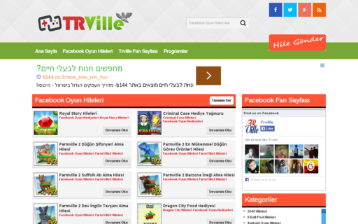 Access trville.com using Hola Unblocker web proxy