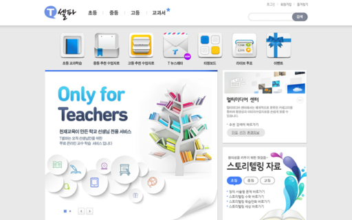 Access tsherpa.co.kr using Hola Unblocker web proxy