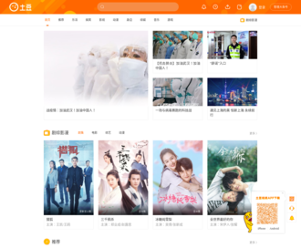 Access tudou.com using Hola Unblocker web proxy