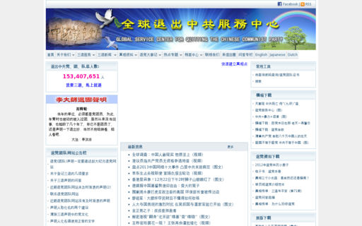 Access tuidang.org using Hola Unblocker web proxy