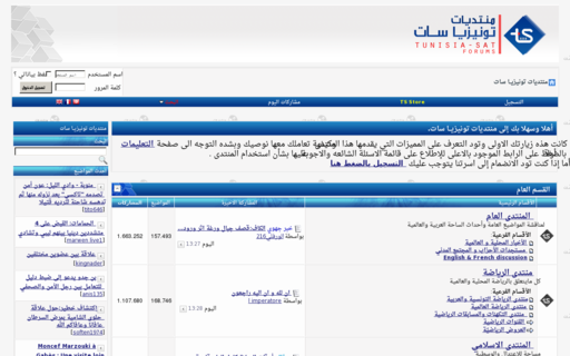 Access tunisia-sat.com using Hola Unblocker web proxy