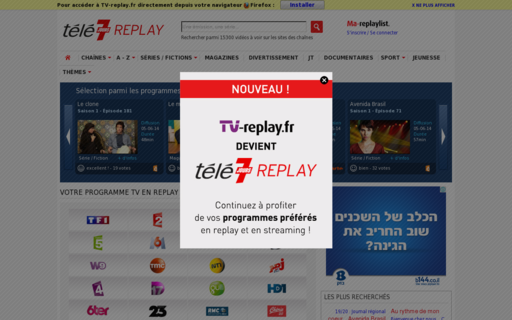 Access tv-replay.fr using Hola Unblocker web proxy