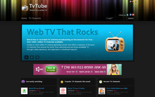 Access tv-tube.net using Hola Unblocker web proxy