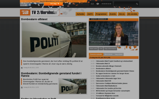 Access tv2bornholm.dk using Hola Unblocker web proxy