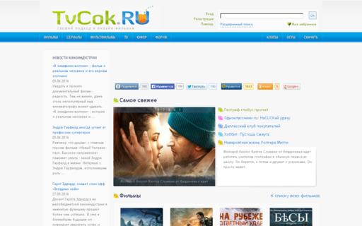 Access tvcok.ru using Hola Unblocker web proxy