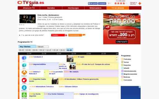 Access tvguia.es using Hola Unblocker web proxy