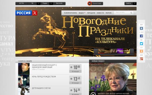 Access tvkultura.ru using Hola Unblocker web proxy