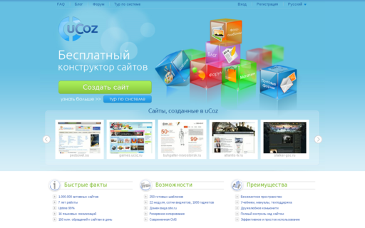 Access ucoz.ru using Hola Unblocker web proxy