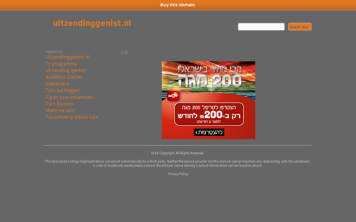 Access uitzendinggenist.nl using Hola Unblocker web proxy