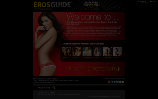 Access uk-eros.com using Hola Unblocker web proxy
