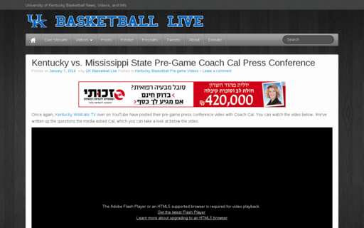 Access ukbasketballlive.com using Hola Unblocker web proxy