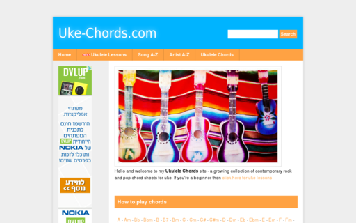 Access uke-chords.com using Hola Unblocker web proxy