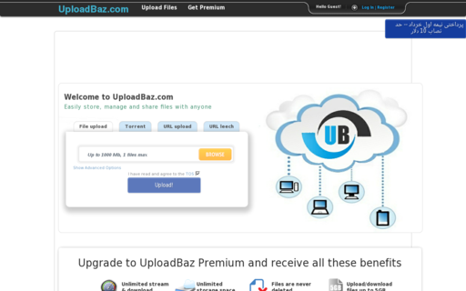 Access uploadbaz.com using Hola Unblocker web proxy