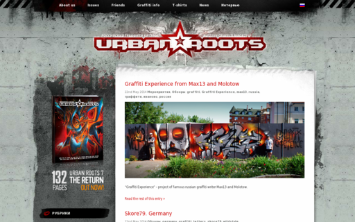 Access urbanroots.ru using Hola Unblocker web proxy