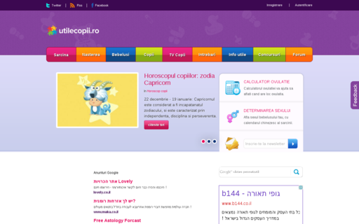 Access utilecopii.ro using Hola Unblocker web proxy