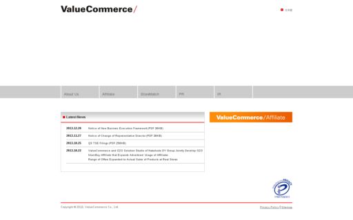 Access valuecommerce.com using Hola Unblocker web proxy