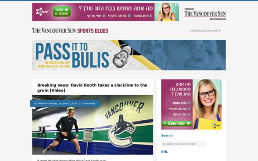 Access vansunsportsblogs.com using Hola Unblocker web proxy