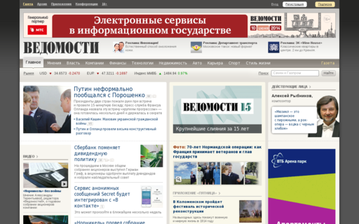 Access vedomosti.ru using Hola Unblocker web proxy