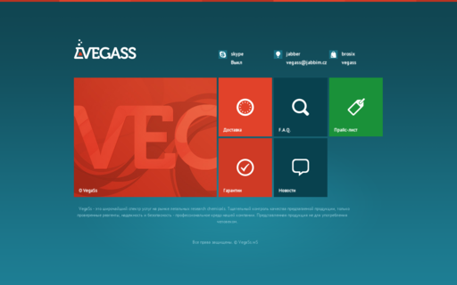 Access vegass.ws using Hola Unblocker web proxy
