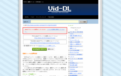 Access vid-dl.net using Hola Unblocker web proxy