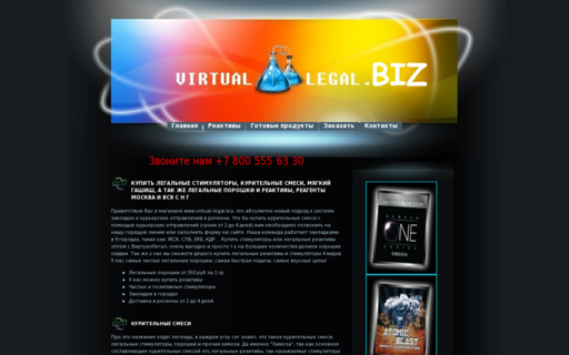 Access virtual-legal.biz using Hola Unblocker web proxy