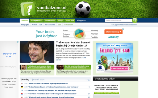 Access voetbalzone.nl using Hola Unblocker web proxy