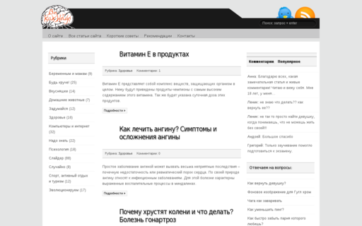 Access vokaknado.ru using Hola Unblocker web proxy