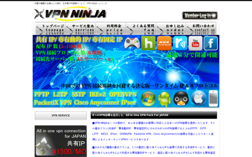 Access vpn-ninja.net using Hola Unblocker web proxy