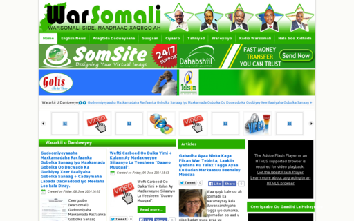 Access warsomali.com using Hola Unblocker web proxy