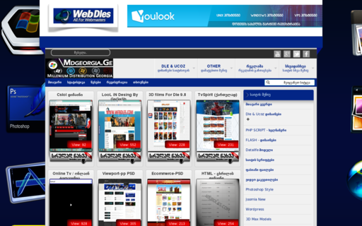Access webdles.com using Hola Unblocker web proxy