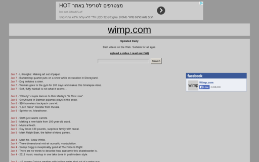 Access wimp.com using Hola Unblocker web proxy